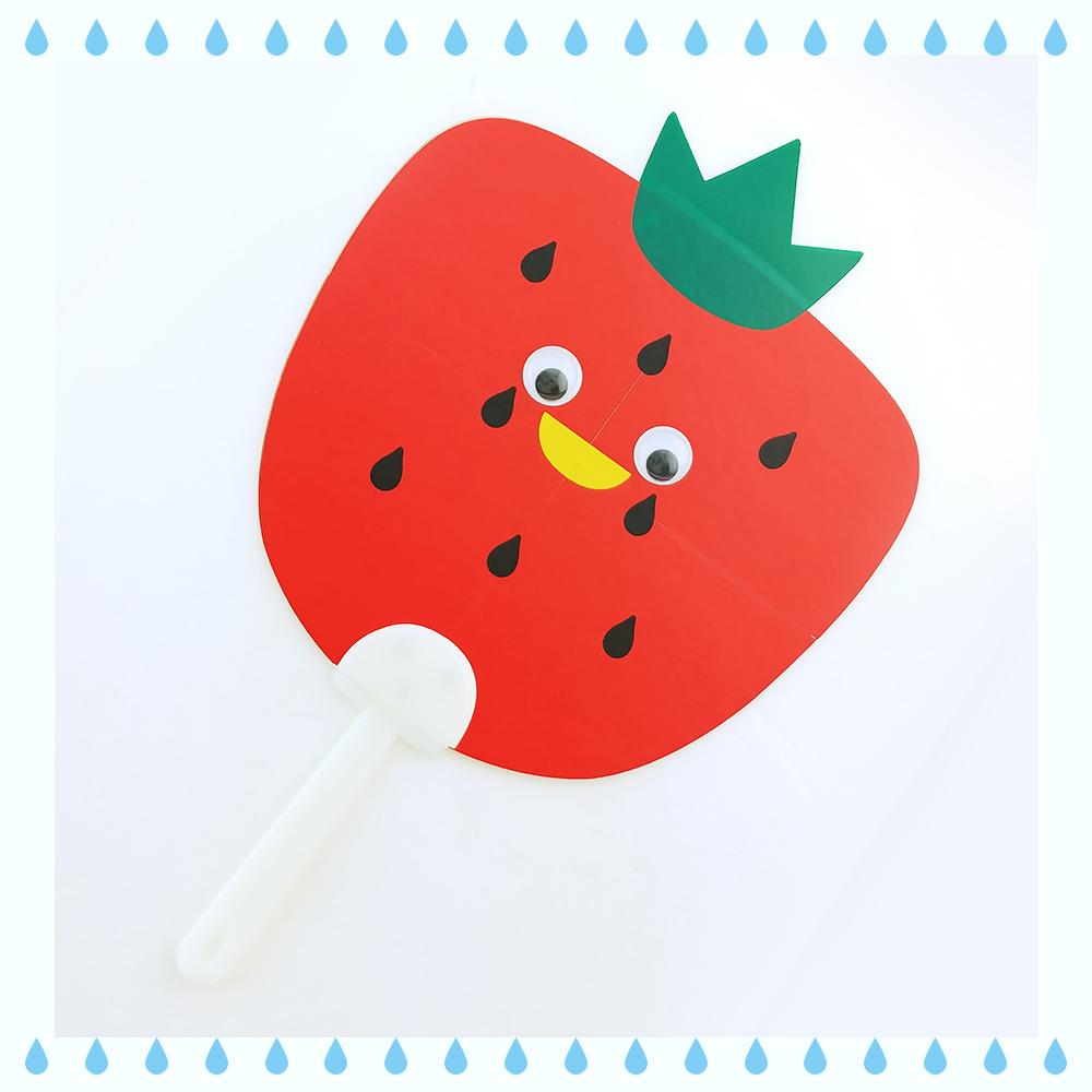 [부채만들기] 과일 부채 - 딸기