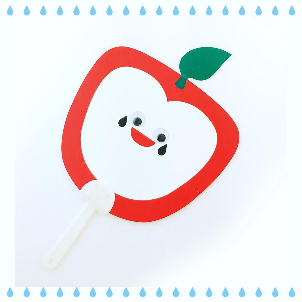 [부채만들기] 과일 부채 - 사과